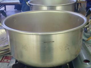 鍋1.JPG